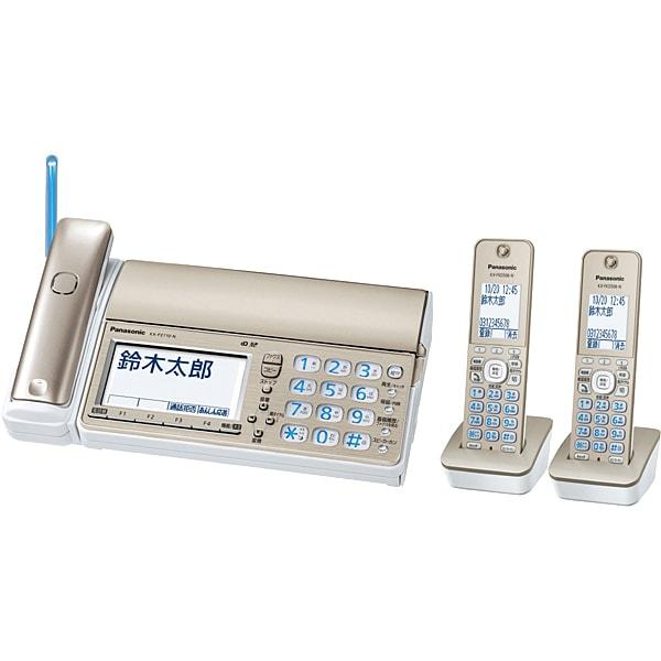 KX-PZ710DW-N [デジタルコードレス普通紙ファックス シャンパンゴールド 子機2台付き]