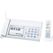 KX-PZ610DL-W [デジタルコードレス普通紙ファクス ホワイト 子機1台付き]