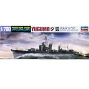 1/700 ウォーターラインシリーズ No.461 日本海軍駆逐艦 夕雲 [プラモデル]
