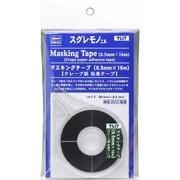 スグレモノ工具 シリーズ TL17 マスキングテープ(0.5mm×16m) クレープ紙 粘着テープ [プラモデル用品]