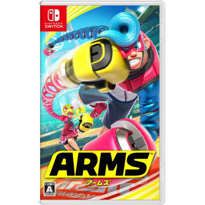 ARMS(アームズ) [Nintendo Switchソフト]