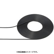 12677 [ディティールアップパーツシリーズ No.77 パイピングケーブル 外径Φ0.8mm ブラック]