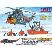 14-D039 [1/144 SWEETデカールシリーズ No.39 HSS-2A・S-61A シーキング 海上自衛隊 南極観測60周年]
