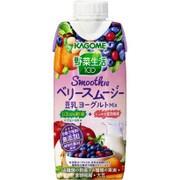 野菜生活100 Smoothieベリースムージー豆乳ヨーグルトMix 330ml×12本 [スムージー]