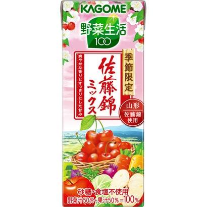 野菜生活100 佐藤錦ミックス 195ml×24本 [野菜&果実飲料]
