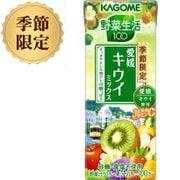 【限定】野菜生活100 愛媛キウイミックス195ml×24