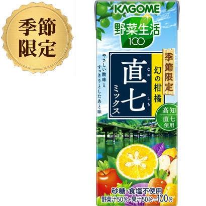 限定 野菜生活100 直七ミックス 195mL [24本]