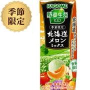 【限定】野菜生活100 北海道メロンミックス 195ml