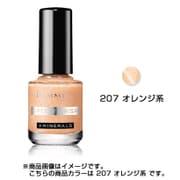 リンメル スピーディフィニッシュ ブルーミングシュガーネイル 207 オレンジ系 [ネイルカラー]