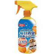 毎日消臭除菌スプレー 750ml [犬・猫用 オレンジの香り]