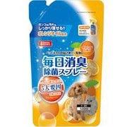 毎日消臭除菌スプレー 詰め替え用 500ml [犬・猫用 オレンジの香り]