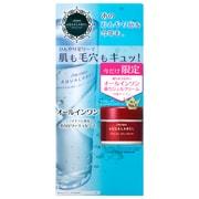 アクアレーベル ホワイトニングゼリーエッセンスセットB 200ml スペシャルジェルクリーム サンプル付限定セット [美容液]
