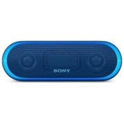SRS-XB20 LC [Bluetooth対応 ワイヤレス スピーカー ブルー]