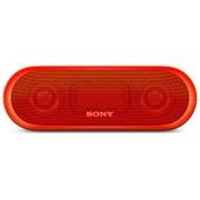 SRS-XB20 RC [Bluetooth対応 ワイヤレス スピーカー オレンジレッド]