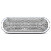 SRS-XB20 WC [Bluetooth対応 ワイヤレス スピーカー グレイッシュホワイト]