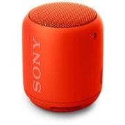 SRS-XB10 RC [Bluetooth対応 ワイヤレス スピーカー オレンジレッド]