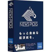 NewsPicks 1年版 [Windows/Macソフト]