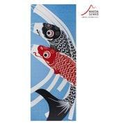 手拭い四季彩布 鯉のぼり