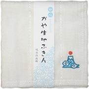 刺繍入り蚊帳ふきん 富士山