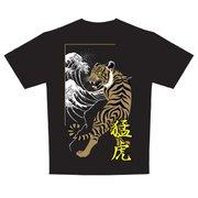 日本Tシャツ 猛虎 XL