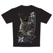 日本Tシャツ 昇り鯉 M