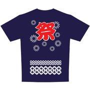 日本Tシャツ 祭 XL