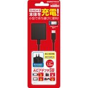 Nintendo Switch用 ACアダプタSW