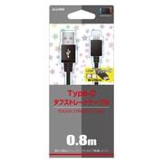 ALG-TCSC08 [Nintendo Switch用 Type-C タフストレートケーブル 0.8m]
