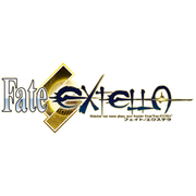 Fate/EXTELLA(フェイト/エクステラ) LIMITED BOX [Nintendo Switchソフト]