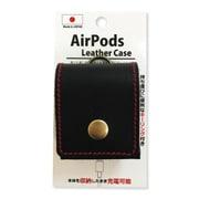30104-01 [AirPods 専用 レザーケース 本革 マットブラック]
