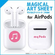 MAP-07 [AirPods 専用マジカルアートシート 音符 ピンク]