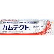 カムテクト ホワイトニング薬用ハミガキ [105g]