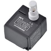 ピュアクリスタル 交換ポンプ P-3 [フィルター式給水器「ピュアクリスタル」専用交換ポンプ]