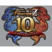 モンスターハンター フロンティア 10th アニバーサリー スペシャルグッズ 蒼竜版