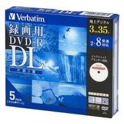 VHR21HDP5D1 [録画用 DVD-R DL 片面2層 8.5GB 2-8x ワイドホワイト インクジェット対応 スリムケース 5枚]
