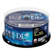 VHR21HDP30SD1 [録画用 DVD-R DL 片面2層 8.5GB 2-8x ワイドホワイト インクジェット対応 スピンドルケース 30枚]