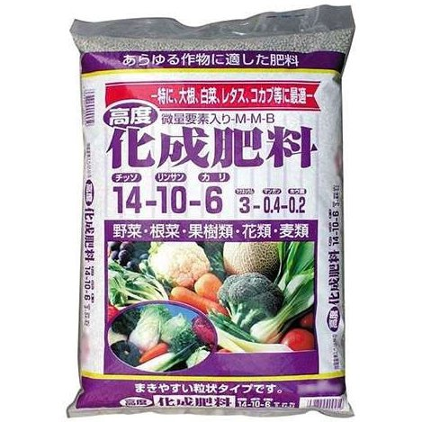 化成肥料 (14-10-6) 2kg