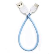 KU-CA-C20-BL [TYPE-C 充電・高速データ通信ケーブル 20cm ブルー]