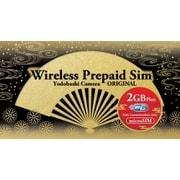 YD-PRI-2GB-micro [WIRELESS GATE WiFi+LTE プリペイド2Gプラン 下り最大150Mbps データ通信量2GB ヨドバシカメラオリジナル microSIM]