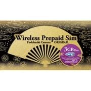 YD-PRI-3GB-micro [WIRELESS GATE WiFi+LTE プリペイド3Gプラン 下り最大150Mbps データ通信量3GB ヨドバシカメラオリジナル microSIM]