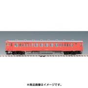 9413 [Nゲージ 国鉄ディーゼルカー キハ23形 (首都圏色)(M)]