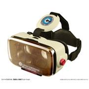 BotsNew Characters VR DRAGONBALL Z (ボッツニュー キャラクターズ VR ドラゴンボールZ) [全方位空間展望システム]