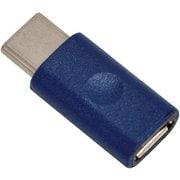RBHE276 [タブレット/スマートフォン用 Type-C 変換アダプタ microUSB ネイビー]