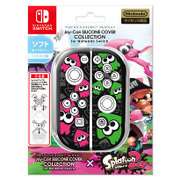 CJS-001-2 [Nintendo Switch専用 Joy-Con SILICONE COVER COLLECTION for Nintendo Switch (splatoon2) Type-B]