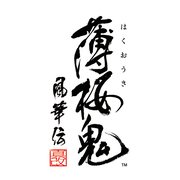 薄桜鬼 真改 風華伝 [PS4ソフト]