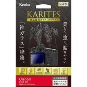 KKG-CEOS6D [液晶保護ガラス KARITES(カリテス) キヤノン EOS 6D用]