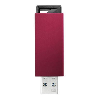 U3-PSH8G/R [USB 3.0 2.0対応 ノック式USBメモリー 8GB レッド]