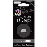 ACL-02 [ALUMI iCap(アルミアイキャップ) Lightningコネクタ専用 シルバー]
