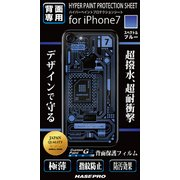iP7H-RD01 [背面保護フィルム iPhone 7 スペクトル BL]
