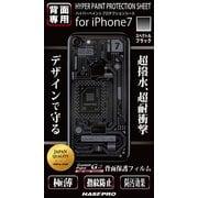 iP7H-RD02 [背面保護フィルム iPhone 7 スペクトル BK]